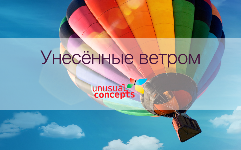 colorfyl_hot_air_balloon-wide